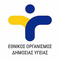 Εθνικός Οργανισμός Δημόσιας Υγείας