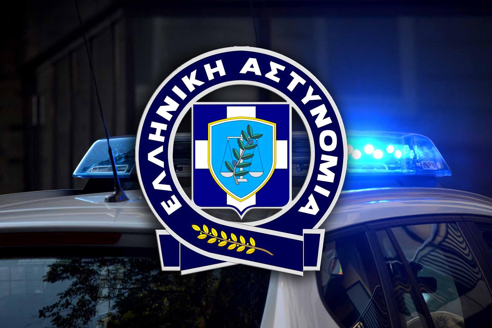 Ελληνική Αστυνομία - Άμεση Δράση 100 - Δήμος Δωρίδος - Dorida SOS