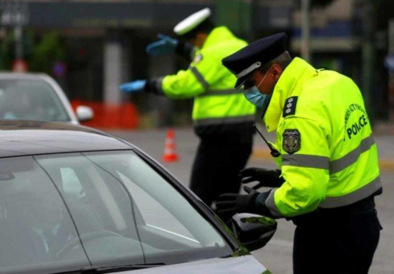 Κορωνοϊός Αστυνομικοί έλεγχοι - Ελληνική Αστυνομία