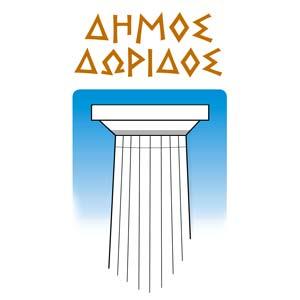 Δήμος Δωρίδος
