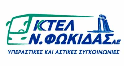 ΚΤΕΛ Φωκίδας
