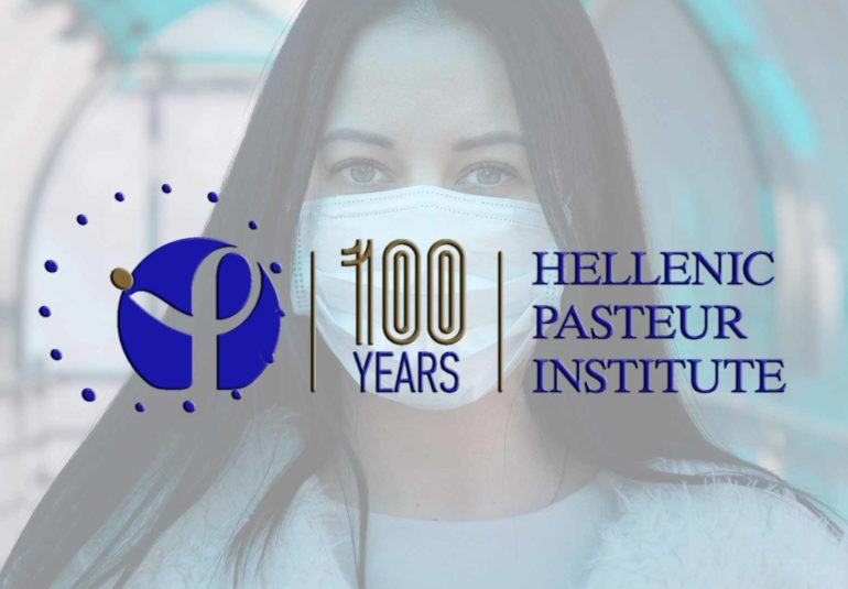 Ελληνικό Ινστιτούτο Παστέρ