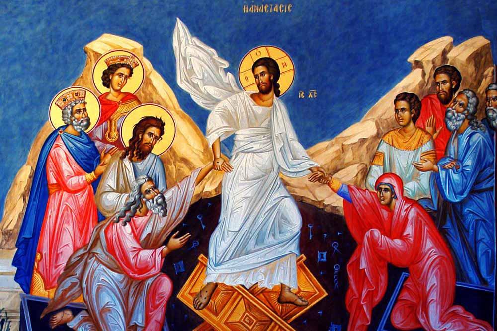 Χριστός Ανέστη ΧΡΙΣΤΟΣ ΑΝΕΣΤΗ