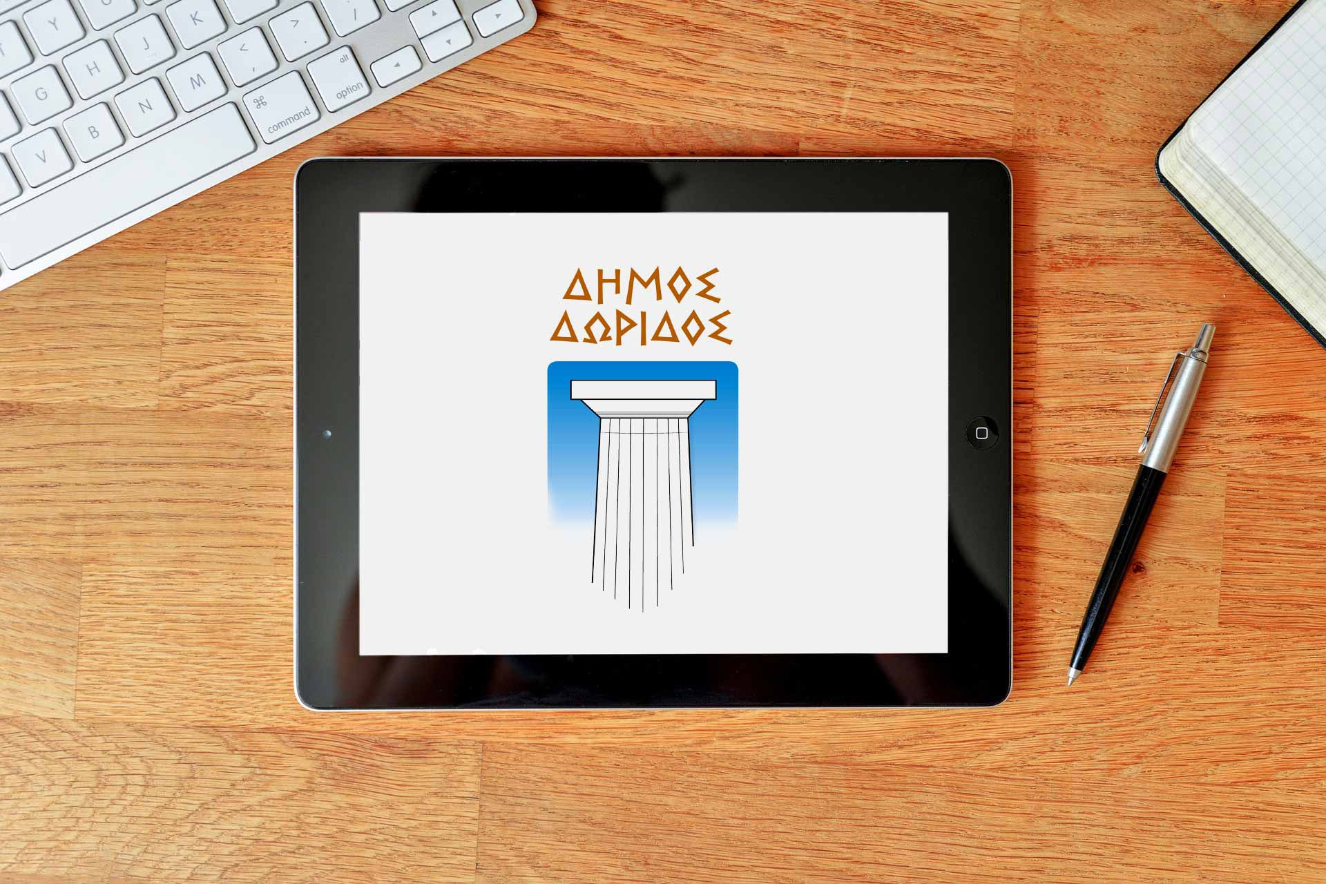 tablet Dorida Δήμος Δωρίδος